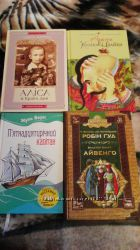 Книжки шкільна програма