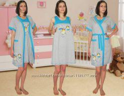 Комплект халат и ночнушка для беременных