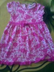 Платье  с коротким рукавом Б  У -   для девочки