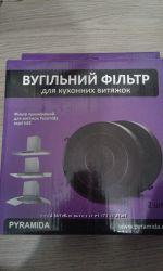 Фільтр Pyramida для кухонних витяжок серії НЕЕ