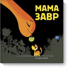 Лучшие книги для счастливого детства от издательства МИФ Манн Иванов Фербер