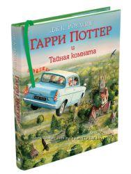 Гаррі Поттер Кольоровий Гарри Поттер цветной Таймлесс Зильбер