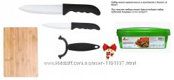 Набор ножей Peterhof керамика РН-22321  с подарком