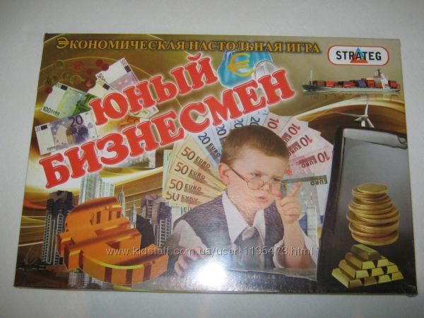 Юный бизнесмен