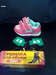 Сушилка для обуви Попрус, с керамическим нагревателем 10W