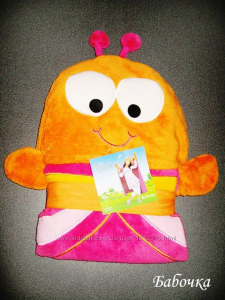 Пледы - накидки детские Le Vele - эксклюзивный подарок