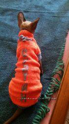 Именные свитерки