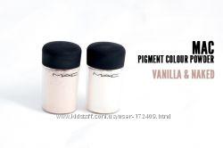 MAC Pigment Пигмент Vanilla