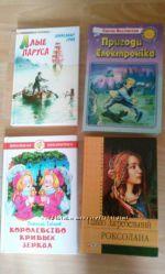 Очень много книг моей дочери