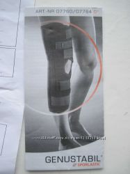 Новый Sporlastic Genustabil 50 см 20 градусов коленный фиксатор послеоперац