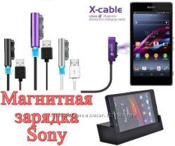 Магнитный USB кабель с LED индикатором для зарядки Sony Xperia Z, Z1, Z2, Z