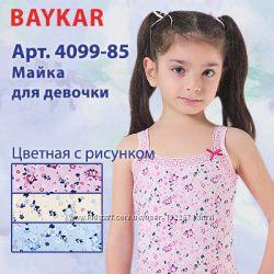 ТМ Baykar Майки детские для девочек, Турция
