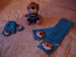 Стильный комплект набор Барни одежда рукавички шарфик игрушка детская одежд