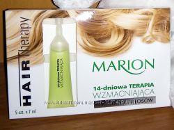Ампулы Marion укрепляющая терапия 5 x 7 ml