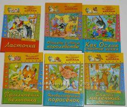 Детские книжки для самостоятельного чтения и другие.