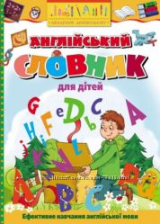 2 книги для малышей - хрестоматиии, тесты, буквари изд-ва Махаон
