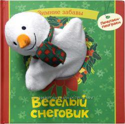 18 Распродажа на Новый год-сказочных, красочных книг   подарок  деткам