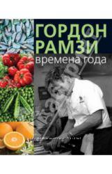 17 Книги на подарок , кулинария мира , знаменитые шеф повара, диетыши