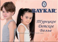 ТМ Baykar - детское белье, пижамки, комплекты для дома