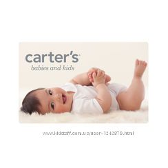 Выкуп Carters под  -20