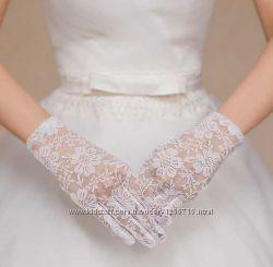Свадебные перчатки с пальцами кружевные белые