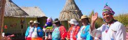 Могущественная Империя Инков  Перу