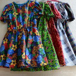 Платья цветные