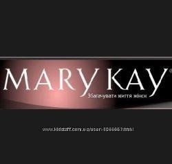 Мэри Кэй спецпредложения ДЕКАБРЬ