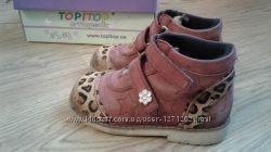 Ботинки осенние ортопедические