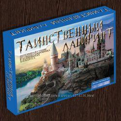 Настольная игра Таинственный лабиринт. Сокровищница Хогвартса