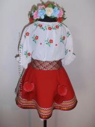 Прокат детских украинских костюмов