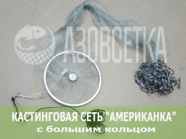 болгарские парашюты для удочки