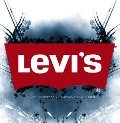 Levis оригинал Америка, Англия, Германия, Испания, Италия
