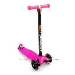 Самокат детский трехколесный Scooter Maxi 466-113 разных цветов