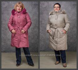 Зимние женские куртки больших размеров