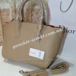 Женская сумка Dior Open Bar. Цвет бежевый