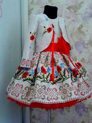 Платья нарядные  в украинском стиле 74-146р.