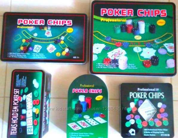 Набор для покера 100, 200, 300, 500 фишек