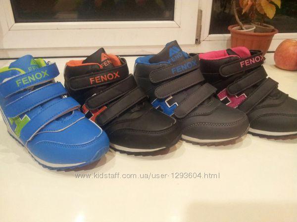Детская демисезонная обувь с 25 по 33 размер