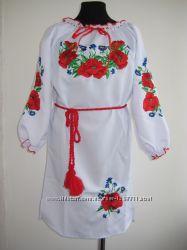 Детское белое вышитое платье  Маки . Рост 116- 158