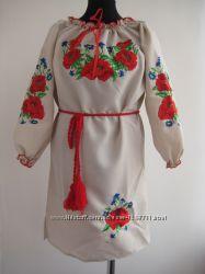 Вышитое платье  Маки. Размеры от 5 до 16 лет.
