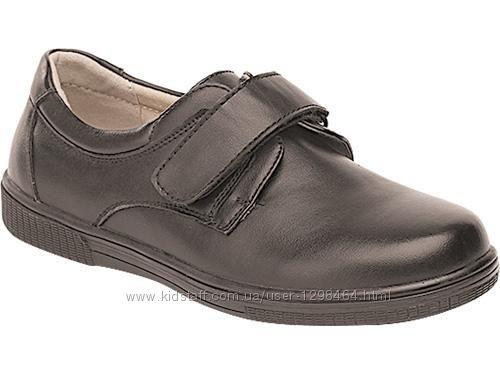 Кожаные туфли для мальчика Классика для школы-1160 Р31-36