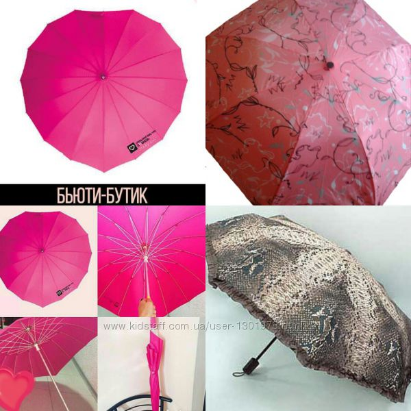Зонты Мери Кей, Mary Kay, в наличии