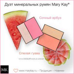 Дуэт минеральных румян Mary Kay