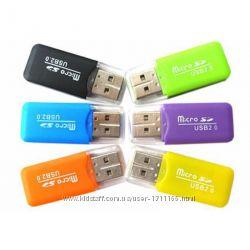 Карт ридер USB микро SD
