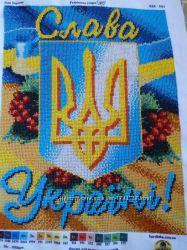 Картина розшитая бисером Слава УкраинеА3 формат