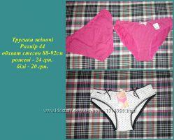 Продам женское нижнее белье