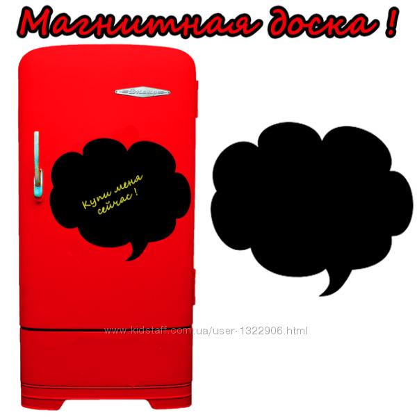 Магнитная доска на холодильник Облачко 30х45см