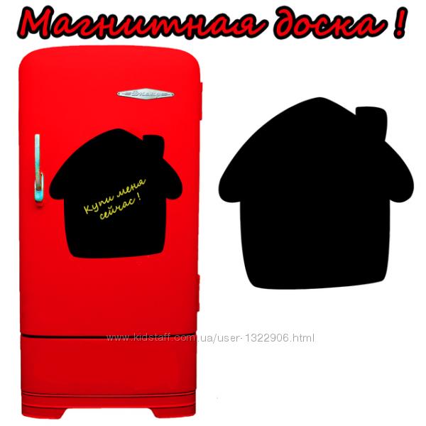 Магнитная доска на холодильник Домик 32х32см