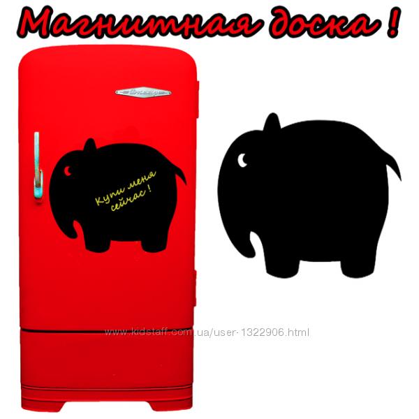 Магнитная доска на холодильник Слон 30х45см